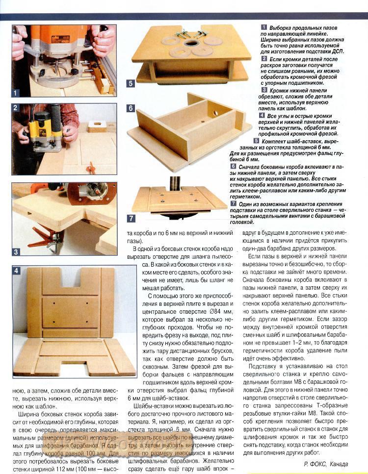 stol-sverl2
