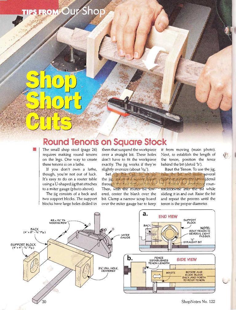 как вырезать круглый шип