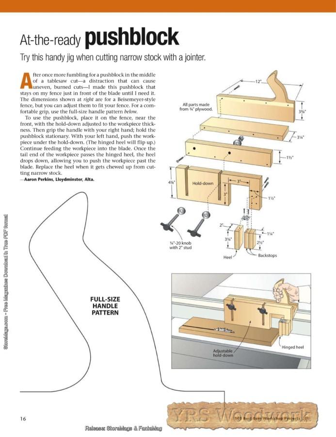 Лягушка схема вышивки крестиком 29