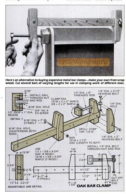 деревянная струбцина