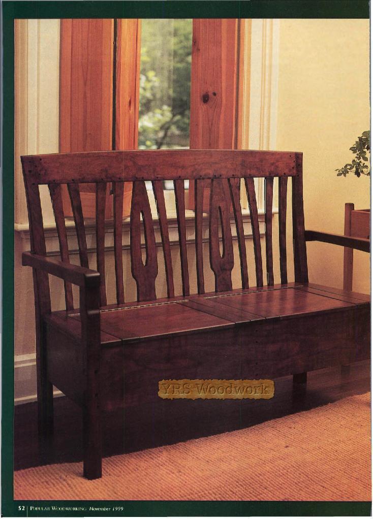 Скамейка с ящиком под сидением