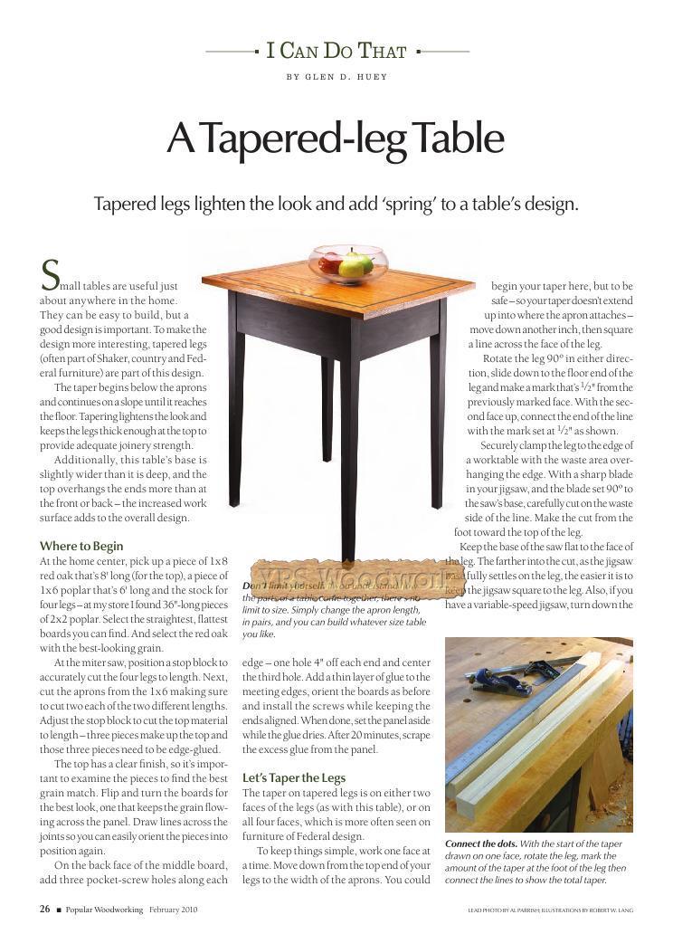 столик с зауженными ножками